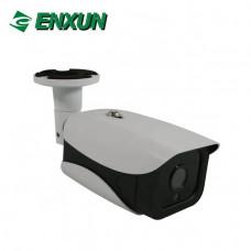 IP камера MIP-583D1, 5 Мп, наружная.