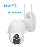 PTZ IP WI-FI камера MIP-123QT 2.0 Мп наружная поворотная