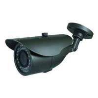 AHD камера 2,0 Мп наружная вариофокальная MAV-643W1